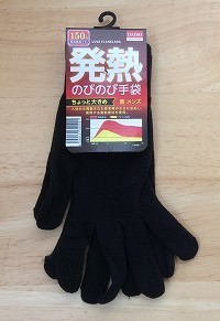 ダイソー・発熱のびのび手袋