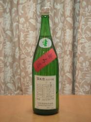 yaoshuzou1.jpg